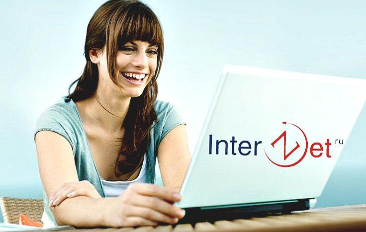 InterZet